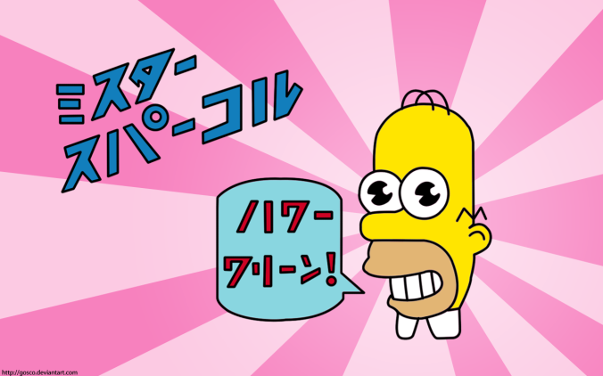 mr sparkle simpsons